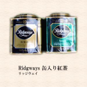 高級紅茶「リッジウェイ」缶入り紅茶★代金引換の場合、手数料330円が別途必要です◆|chokuhan