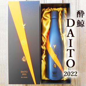 酔鯨 純米大吟醸 DAITO 2019 720ml 精米歩合30% 中取り 送料無料 日本酒 清酒 酒 4合瓶 ギフト プレゼント お中元 お祝い 飲酒は20歳になってから|chokuhan