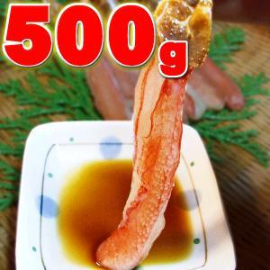 生「ずわいがに(ズワイガニ)」 特大3〜5Lサイズ 500g 棒ポーション|chokuhan