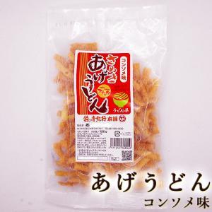 あげうどん 揚げうどん  コンソメ味 120g うどん県さぬき香川の人気菓子 chokuhan