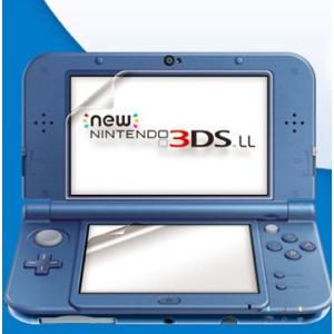 Nintendo New 3DS LL/New 3DS 任天堂 ニンテンドーNew 3DS LL用液...