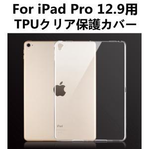 ■対応機種: iPad Pro 12.9 インチ (第 2 世代) 発売年:2017 年 モデル番号...