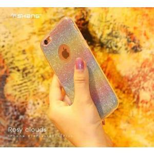上質!iPhone 6s Plus/iPhone 6s/iPhone6 Plus/iPhone6 用虹タイプ背面カバー/キラキラ保護カバー/超軽量/薄型/TPU素材柔らかいケース/傷、汚れ防止