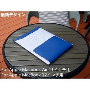 Apple Macbook Air 11インチ/Retina 12インチ/Air Pro retin...