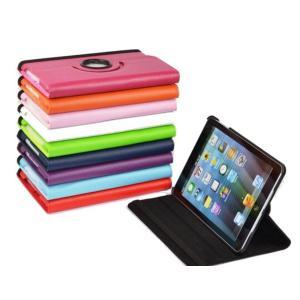 iPad mini Retina/iPad mini2/iPad mini3 対応 360度回転機能レザーケース
