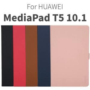 iPad mini Retina/iPad mini2/iPad mini3 レザーケース/スタンドカバー 自動スリープ