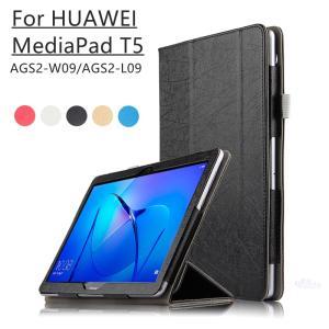 ASUS ZenPad S 8.0/Z580CA用レザーケース手帳型/保護カバー/横開き/スタンドケース 軽量薄型