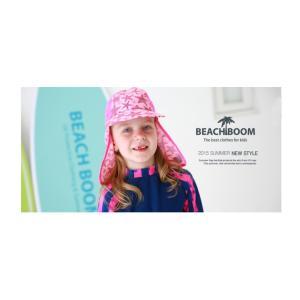 水泳帽 スイミングキャップ 帽子 キッズ 子供  かわいい UVカット 紫外線 日焼け 対策 日よけ 海 川 プール 水遊び 水着 夏