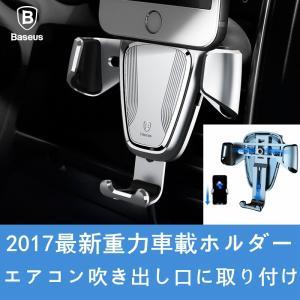高品質!超便利!各種スマートフォン対応Sony Xperia XZ/XZs/XZ Premium/i...