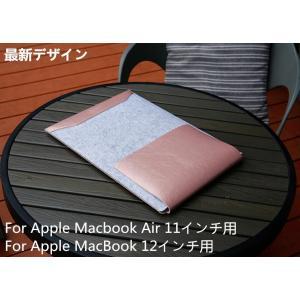 Apple Macbook Air 11インチ用/MacBook Retina 12インチ用Surf...