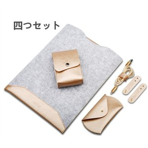 Apple MacBook Air 13/ Pro 13/Retina 13インチ用レザーケース/保...