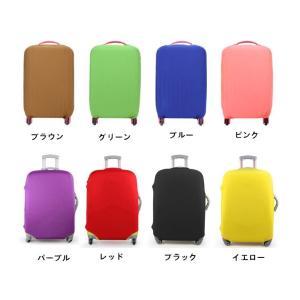 旅行用品 スーツケースカバー S18-20インチ対応 ラゲッ...