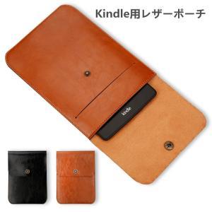 ●シンプルでスタイリッシュなPUレザーのKindle 収納ケースです。  ●薄型・軽量タイプが新登場...