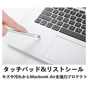 ●キズや汚れからMacbookを強力プロテクト! ●手汗や手垢、キズなどが付きがちなリスト部分タッ...