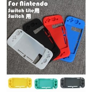 ■大切なNintendo Switch/Liteを埃や傷、汚れから守るシリコンケース! 使いやすい一...
