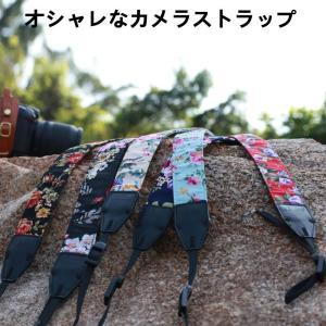 デジタルカメラ用/一眼レフカメラ用/ミラーレス一眼カメラストラップ/斜めがけ 花柄Nikon D610/D750/D810用/CANON EOS 5D/6D/7D|chokuten-shop
