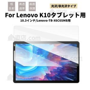 高品質ファーウェイ メディアパッド HUAWEI MediaPad T3 7.0/7.0インチタブレ...