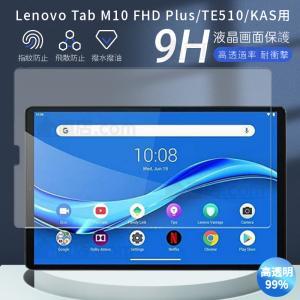 ファーウェイ メディアパッドHUAWEI MediaPad T3 7/7.0インチタブレット用強化ガ...