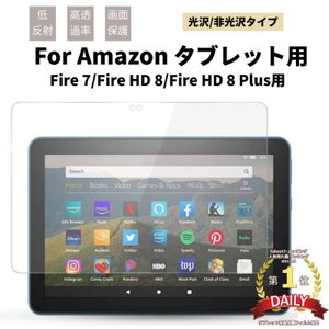 高品質 2020/2019 Amazon Fire HD 8(NEW-Fire HD 8)/Amaz...