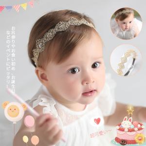 新生児で使用可能な、柔らかなヘアバンド/ヘアアクセサリー ドレス パールレース ヘアバンド/赤ちゃん ヘアバンド/ベビー 髪飾り 写真撮影/記念小物の画像
