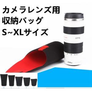 一眼レフカメラレンズ用収納保護バッグ/交換レンズ用収納ポーチ/収納ケース/収納カバー/Sサイズ/Mサイズ/Lサイズ/XLサイズ/XXLサイズ用/カメラレンズポーチ|chokuten-shop