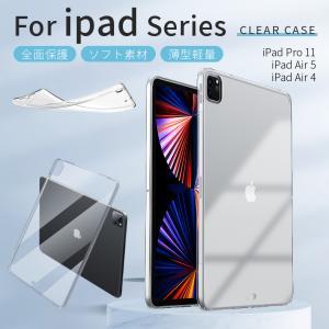 2020モデル iPad Pro 11(第2世代)クリアTPU背面カバー 2018 iPad Pro...