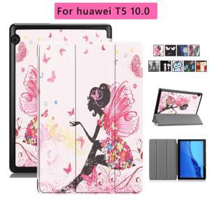 フィルムおまけ!HUAWEI MediaPad T5 10.1(AGS2-W09/AGS2-L09)...