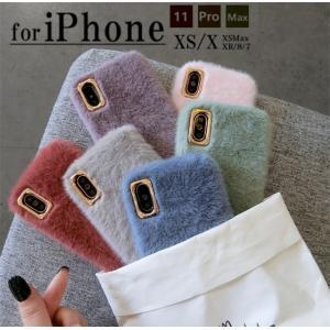 無地のiPhone X/XSケース iPhone XR用背面カバー iPhone XS Max用スマホファーケース ふわふわ もこもこMIXファー ファッション 暖かい|chokuten-shop