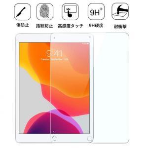 2019モデルiPad 10.2インチ(第7世代)専用強化ガラスフィルム 10.2インチ2019新型iPad用保護シート タブレットシール 硬度9H 超薄型0.3mm|chokuten-shop