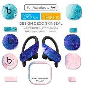 Beats Powerbeats Pro適用スキンシール Powerbeats Pro保護フィルム ...