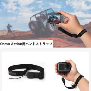 GoPro 8/ゴープロ用ハンドストラップ 落下防止アクセサリー アダプターGoPro HERO/S...