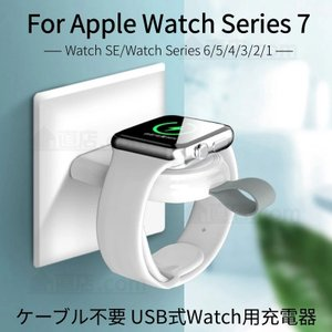 Apple Watch用ワイヤレス 充電器 Series5 Series4 Series3/2/1用...