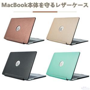 超薄設計Apple MacBook Pro 13/Air 13インチ用レザー保護ケースカバー/マック...