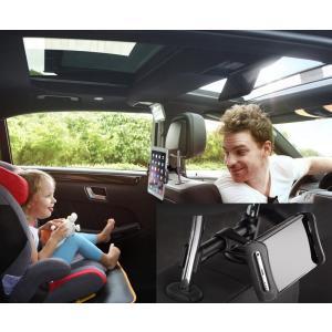 後部座席用スマホ車載ホルダー4インチ〜11インチ対応可能!iPhoneXS iPhoneXR iPh...