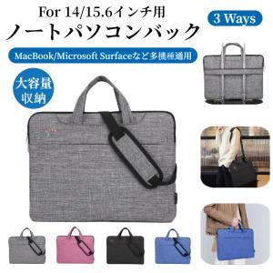 ●折りたたみ式ハンド付き、キャリーバッグとしてだけでなく、荷物の中に入れるスリーブバッグとしても使え...
