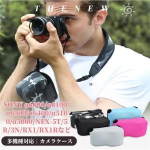 一眼カメラケース ソニーカメラケースミラーレスカメラ用保護収納カバー インナーカメラポーチ カメラジ...
