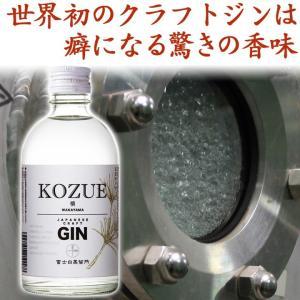 ジン ギフト クラフトジン 和製ジン|chokyuan