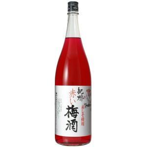 赤しそ梅酒 甘さ控えめ 1800ml 市販|chokyuan