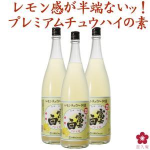 レモンサワーの素 業務用 割り材 135杯分