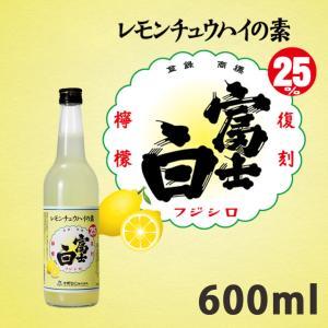レモンサワーの素 割り材 美味しい|chokyuan