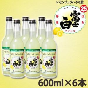レモンサワーの素 業務用 割り材|chokyuan