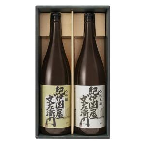 日本酒 飲み比べセット ギフト 純米|chokyuan
