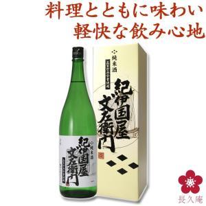 日本酒 純米酒 燗酒 五百万石 辛口|chokyuan