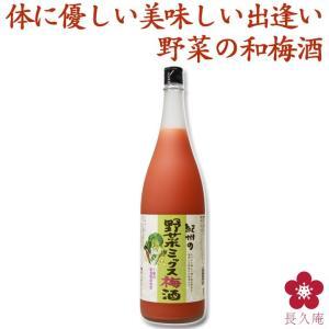 野菜梅酒 一根六菜 人参 男子ごはん|chokyuan