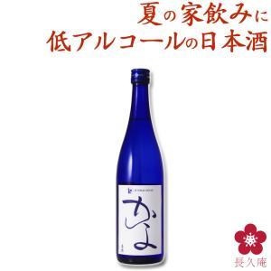 日本酒 低アルコール 家飲み 飲みやすい 女性|chokyuan