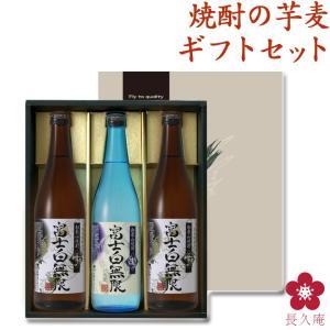 焼酎 ギフト 飲み比べセット お酒|chokyuan