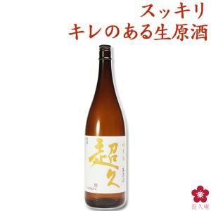 日本酒 新酒 しぼりたて 生原酒 1800ml|chokyuan