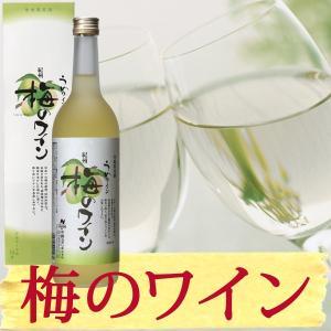 梅ワイン ギフト お酒 お祝い 内祝い|chokyuan