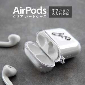 AirPods ケース カバー かわいい クリア ハードケース アップル エアーポッズ イヤホンケー...