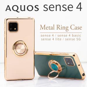 AQUOS sense4 ケース カバー sense5G sense4 lite スマホケース かっこいい SH-53A SHG03 A004SH SH-41A AQUOS sense4 basic A003SH 耐衝撃 メタルリングケース|chomolanma